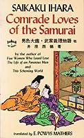 Comrade Loves of the Samurai: Songs of the Geishas