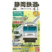 Bトレインショーティー 静岡鉄道 1000 JOYCA プラモデル