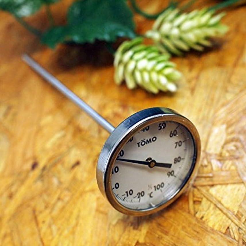 眠っているラウンジ部門【経済産業省届出規格品】 燻製用中心温度計 燻製用温度計 スモーカー温度計