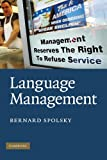 Language Management