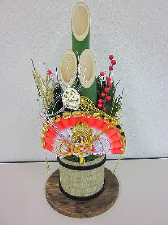 正月飾り ミニ門松(大)お得な2個セット かわいいミニサイズの門松です。
