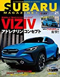 SUBARU MAGAZINE vol.21 (CARTOPMOOK)
