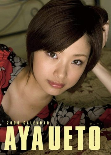上戸彩 2009年カレンダー