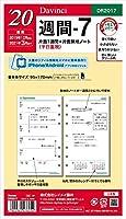 レイメイ藤井 ダヴィンチ 手帳用リフィル 2020年 バイブルサイズ ウィークリー DR2017 2019年 12月始まり