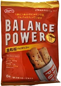 バランスパワー 全粒粉(チョコチップ入り) 6袋(12本)