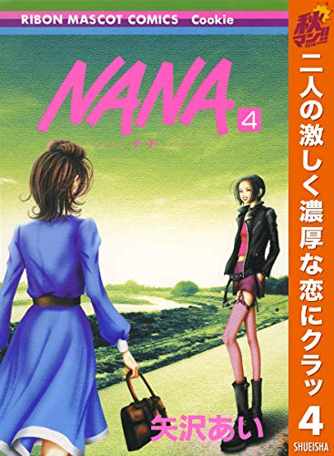 NANA 4 DIGITAL
