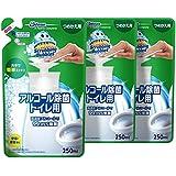 【まとめ買い】スクラビ ングバブル 除菌剤 プッシュタイプ アルコール除菌 トイレ用 詰替用 250ml ×3個セット