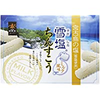 雪塩ちんすこう ミルク風味 (大) 48個入り ×3箱 南風堂 沖縄 人気 土産 宮古島の雪塩を使用したおすすめのちんすこう。