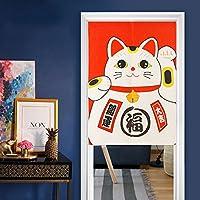 Koustyle のれん 暖簾 カフェカーテン 招き猫 福 大吉 開運 間仕切り 目隠し パーテーション 温泉のれん お部屋の飾りに 85x90cm