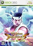 バーチャファイター5 Live Arena - Xbox360