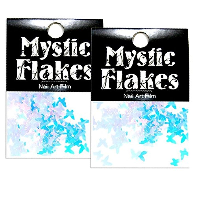 天窓経済的訪問ミスティックフレース ネイル用ストーン ダイヤモンド バタフライ 0.2g 2個セット
