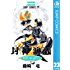 封神演義 23 (ジャンプコミックスDIGITAL)