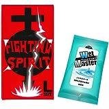 FIGHTING SPIRIT (ファイティングスピリット) コンドーム Lサイズ 12個入り + ウェットマスター(Wet Master) セット