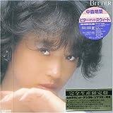 BITTER AND SWEET AKINA NAKAMORI 8TH ALBUM(紙ジャケット仕様)