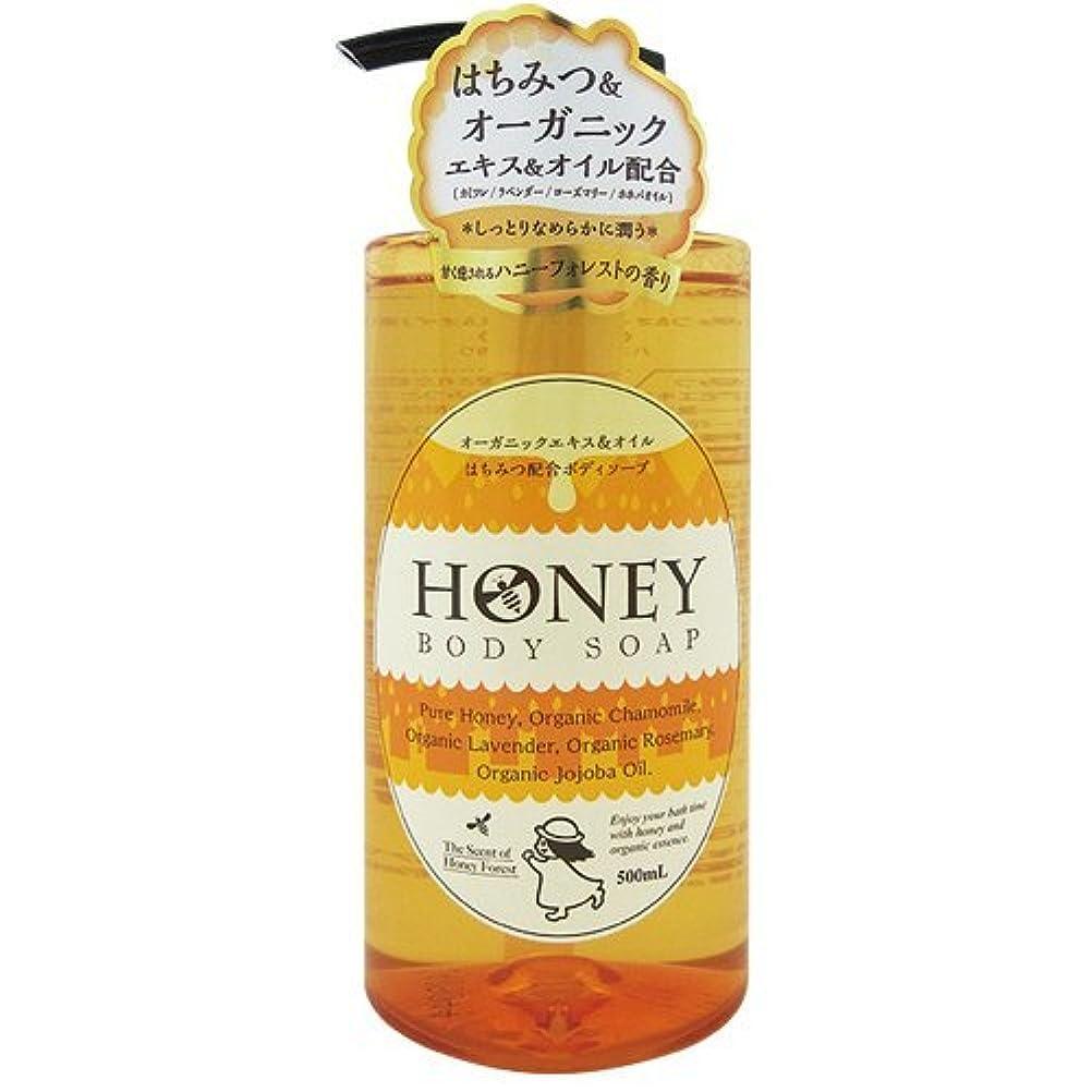 ノミネートはず変形する第一石鹸 ハニーボディーソープ 500ml 【まとめ買い120個セット】