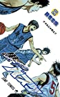 黒子のバスケ 第22巻