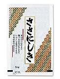 米袋 ラミ フレブレス ささにしき 亀甲 10kg 100枚セット MN-3170