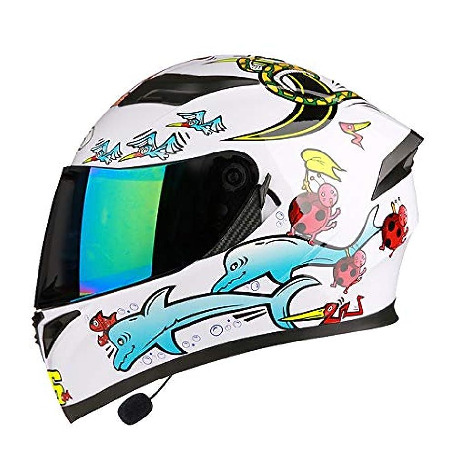 改善マークされたランデブーTOMSSL高品質 オートバイの四季のBluetoothヘッドセットフルフェイスヘルメットダブルレンズ人格換気安全ヘルメットカラフルなレンズ TOMSSL高品質 (色 : No corner, Size : XXXL)