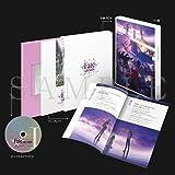 【チラシ付き、映画パンフレット】劇場版 Fate/stay night Heaven's Feel I. presage flower ドラマCD付き 豪華版