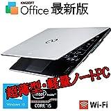 富士通 LIFEBOOK U772/E Core i5-3427U 1.80GHz 250GB 4GB A4サイズ ウルトラブック