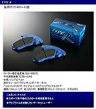 エンドレス ( ENDLESS ) ブレーキパッド【 TYPE R 】(1台分セット)トヨタ アリスト JZS161 / アルテッツァ SXE10 TR292354