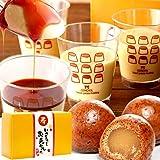 敬老の日 の プレゼント 人気商品 おいもや まんじゅう お菓子 食べ物 敬老の日ギフト ギフトセット (かりんことプリ…