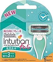イントゥイション ファブ 替刃 敏感肌用(3コ入) × 7個セット