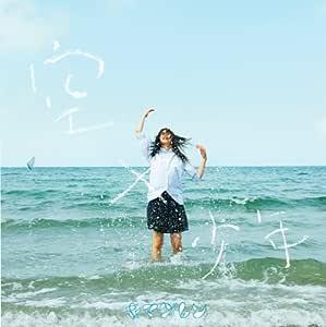 空×少年(初回限定盤)(DVD付)