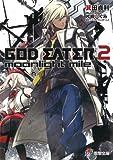 GOD EATER 2 moonlight mile (電撃ゲーム文庫)