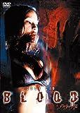 ブラッド[DVD]