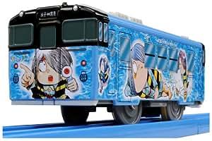 プラレール KF-04 鬼太郎列車