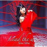 Lead the way[Blu-ray付生産限定盤]