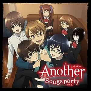 TVアニメ Another キャラソンアルバム(DVD付)
