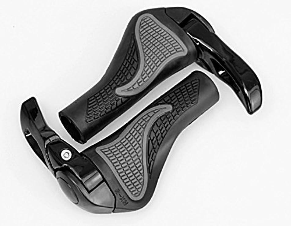 ステーキ灰ジョイント人間工学に基づいたデザイン 自転車 MTB グリップ ハンドルグリップ グリップエンド 手のひらの負担を軽減させる幅広グリップ 角度調整可能なロングホーンタイプ