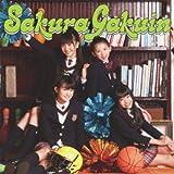 さくら学院2011年度~FRIENDS~(初回限定ら盤)(DVD付)