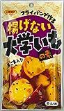 日本食研 揚げない大学いもの素 50g×9袋
