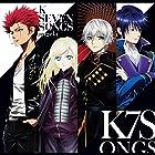 【早期購入特典あり】劇場版 K SEVEN STORIES ED主題歌集 「K SEVEN SONGS」 (缶バッジ(アニメ場面写使用)付き)