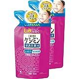 【まとめ買い】ケシミン浸透化粧水 しっとりもちもち 詰め替え用 シミを防ぐ 140ml×2個