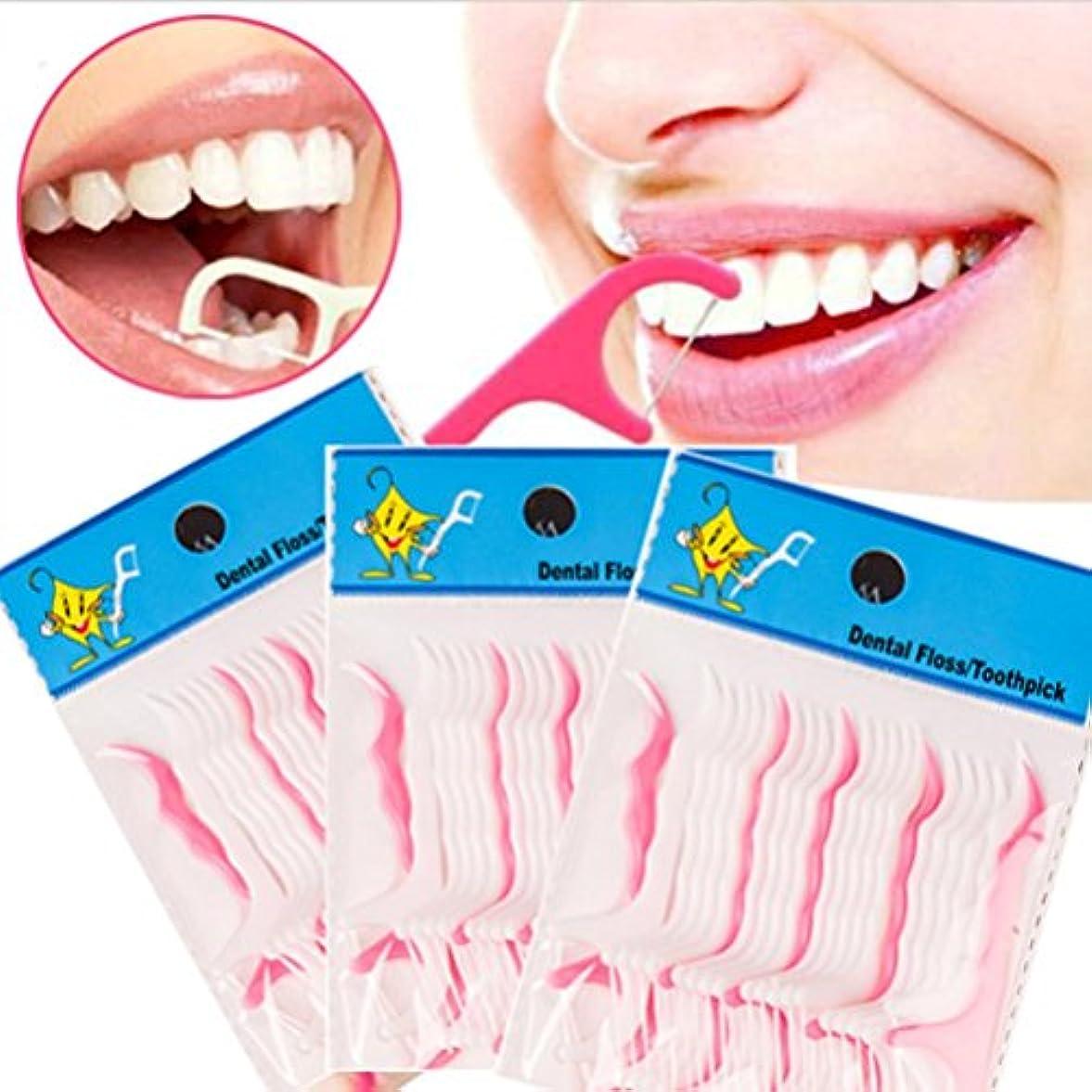 重要性正確さ電池250ピースユーティリティ歯科フロッサー歯つまようじスティックオーラルケア歯科衛生士(ピンク&ホワイト)