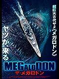 MEGALODON ザ・メガロドン(吹替版)