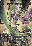 WIXOSS-ウィクロス-/【パラレル】WXK05-002P ブリーディング・フォース LR-P 【金縁】
