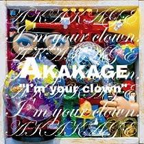 I'm your clown