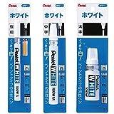 ぺんてる 油性ペン ホワイト 極細・中字・太字 3種セット AMZ-X100W-SET