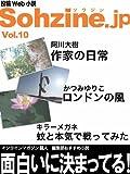 小説 / 阿川 大樹 のシリーズ情報を見る