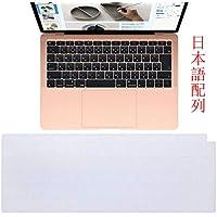 MaxKu MacBook Air 2018 キーボードカバー キーボード防塵カバー 日本語 JIS配列 キースキン 多色選択可能 (対応モデル:2018年モデル MacBook Air 2018) (クリア)