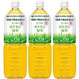[トクホ]伊藤園 2つの働き カテキン緑茶 1.5L×3本