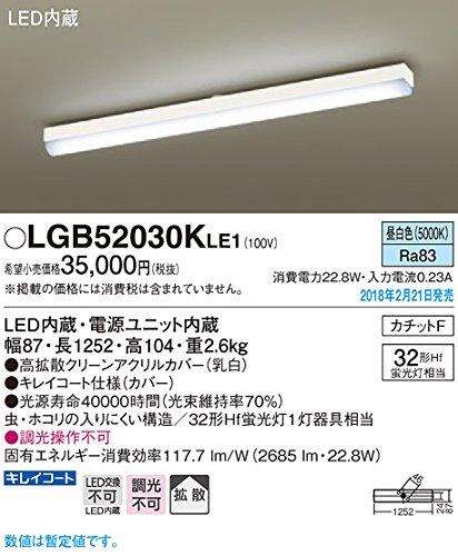 天井直付型 LED(昼白色) キッチンベースライト 拡散タイプ Hf蛍光灯32形1灯器具相当 LGB52030 LE1