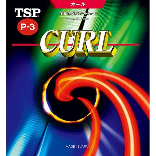 TSP カール P-3ソフト TU ブラック 1個 TSP 020145 0020 ヤマト卓球