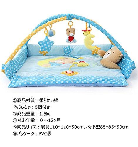 サンフラワー(SUNFLOWER) ベビージム・プレイマット 赤ちゃんのおもちゃ インテリア・デコレーション ベビー&マタニティ 男女兼用 デラックスジム 5個おもちゃが付き クマちゃん (ブルー)