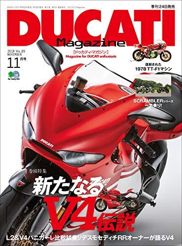 DUCATI Magazine (ドゥカティーマガジン) 2018年11月号, manga, download, free
